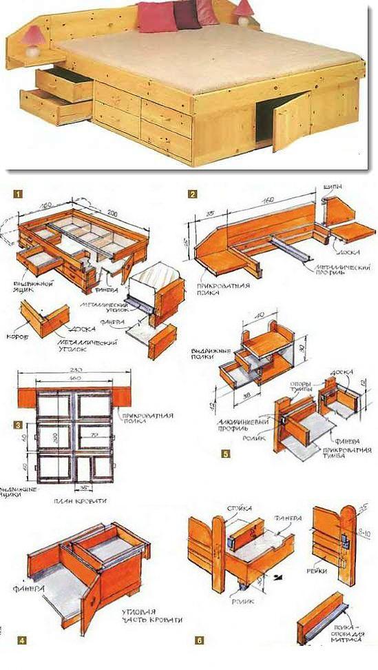 Двуспальная кровать с многочисленными ящичками