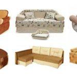 Производители диванов