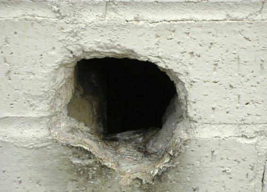 Дыра в бетоне вінниця бетон