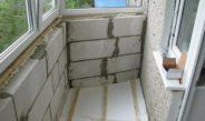 Как сделать балкон жилым и теплым