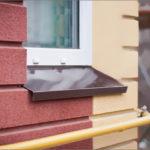 Особенности и плюсы алюминиевых отливов на окна