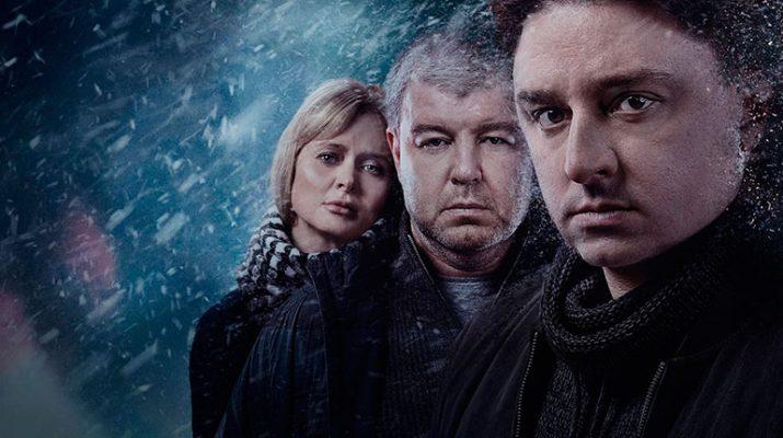 Обзор российского сериала «Шторм»
