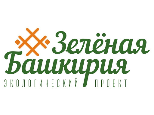 ООО «Кроношпан» присоединился к акции «Зелёная Башкирия»