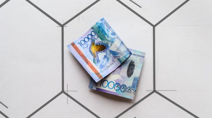 Как получить микрокредит в Казахстане